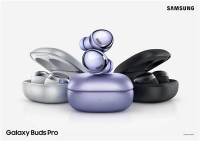 三星智能新品发布  Galaxy Buds Pro和Galaxy Fit2狂热来袭