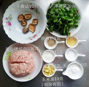 自制火锅肉丸家常做法