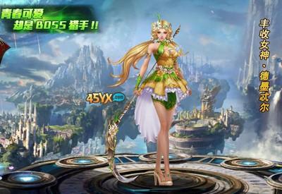 没有充值的网页游戏bt《魔法风云纪》绝美女神