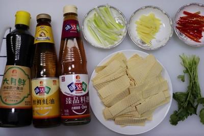 冲油豆腐皮的家常做法 冲油豆腐皮怎么做好吃