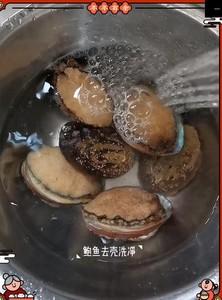 鲍鱼红烧肉怎么做好吃 鲍鱼红烧肉的详细步骤做法