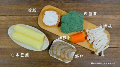 三鲜豆腐的家常做法 简单易做的宝宝辅食