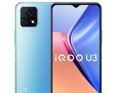 iQOO U3和摩托罗拉edges哪个好   两款手机谁更值得入手