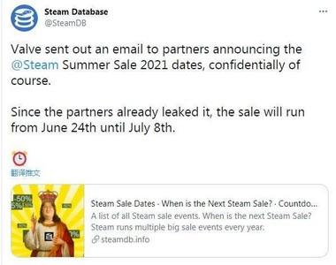 Steam夏季促销时间曝光 将于近日开启