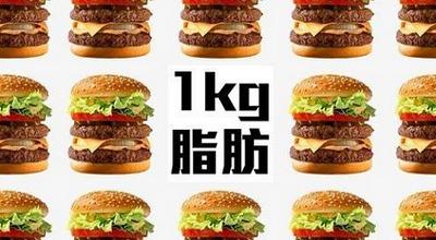 如何减重和减脂 减重减脂如此简单