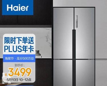 2021冰箱品牌推荐 冰箱最新排行榜名单