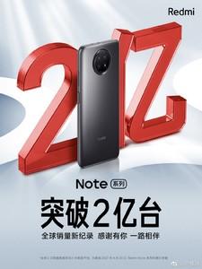 经典Redmi Note系列手机销量 还是可以卖了那么多