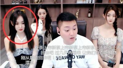 华矩公会女主播不准谈恋爱  阿玲谈了七八个男朋友被师父李先生禁播