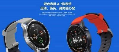 盘点2021高性价比智能手表 智能手表排行榜名单