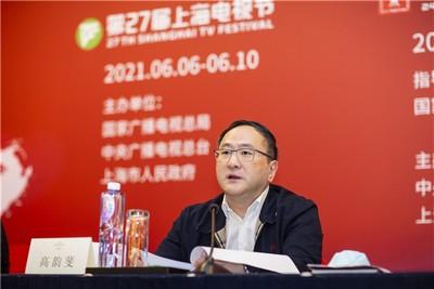上海国际电影节电影展映首次纳入长三角6家影院