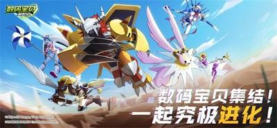 腾讯年度游戏发布会 公布卡牌RPG手游数码宝贝新世纪