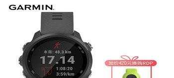 华为 GT2 pro和佳明 245对比评测 智能手表怎么选