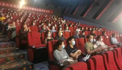 砥砺创业初心 20余所高校教师观看电影柳青