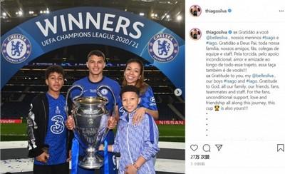 切尔西夺冠蒂亚戈-席尔瓦发文庆祝:这座奖杯也是球迷们的!