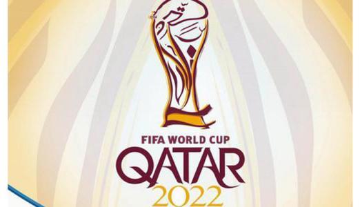 2022世界杯亚洲几个名额 亚洲区只有4.5个名额