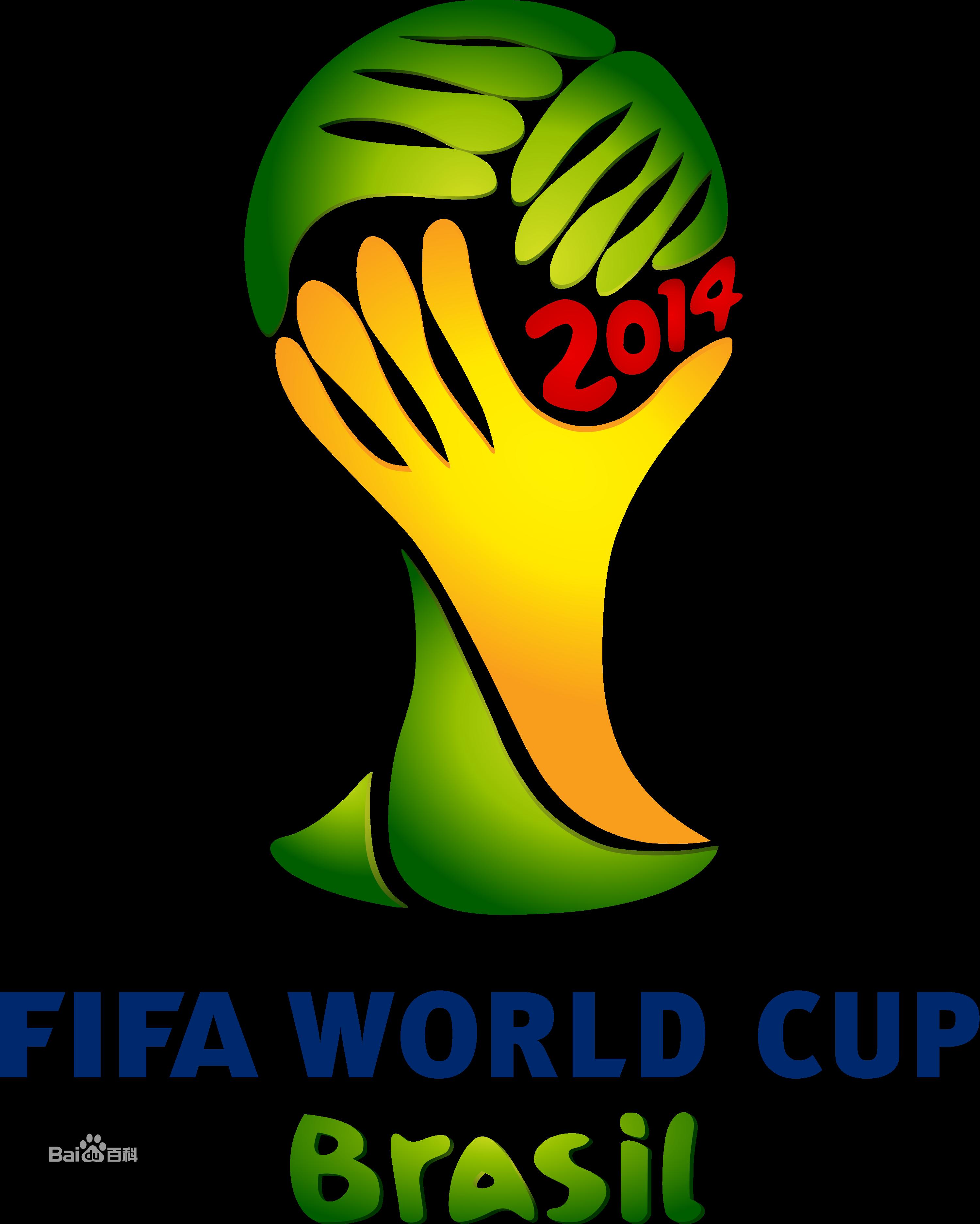 2014年世界杯冠军排名 八强球队排名回顾