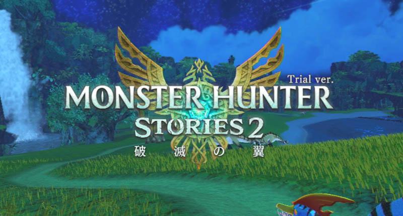 怪物猎人物语2怎么抓随行兽 教你如何抓强力随行兽宠物